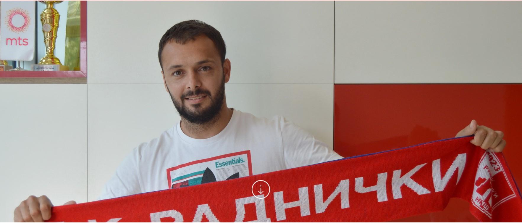 """Radnički """"jači"""" za tri nova igrača"""