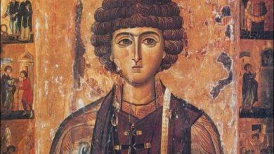 Photo of DANAS JE SVETI PANTELEJMON: Njegove mošti su čudotvorne, a njegova ikona isceljuje