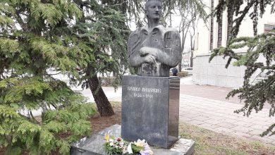 Photo of Misteriozna smrt Branka Miljkovića 59 godina kasnije
