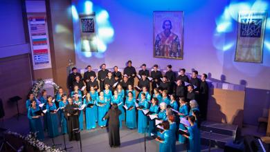 "Photo of Tradicionalni ""Božićni koncert"" NCPD ""Branko"""