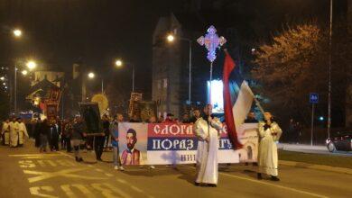 Photo of Veliki broj Nišlija drugi put u krsnom hodu (foto/video)
