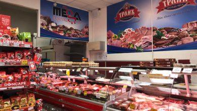 Photo of BOŽIĆNA AKCIJA u svim prodavnicama Mega Trgovine
