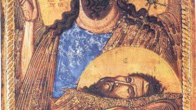 Photo of SREĆNA SLAVA: Sveti Jovan Krstitelj