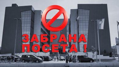 Photo of Zabrana poseta u Kliničkom centru Niš