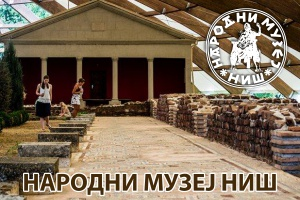 Photo of Radno vreme Narodnog muzeja Niš tokom novogodišnjih i božićnih praznika