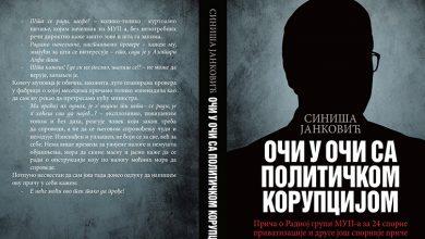 """Photo of Promocija knjige """"Oči u oči sa političkom korupcijom"""""""