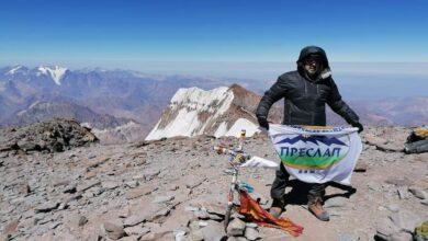 Photo of Petorica planinara popela se na Akonkagvu, njviši vrh masiva Abda Južne Amerike