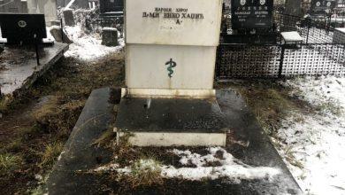 Photo of Grob narodnog heroja dr Milenka Hadžića,  po kome je Medicinska škola dobila ime nalazi se u Svrljigu