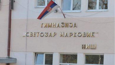 Photo of Maturski ispit pod maskama