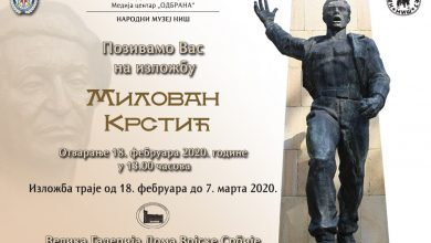Photo of Reprezentativna izložba vajara Milovana Krstića, kustosa niškog Muzeja u Galeriji u Beogradu