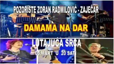 """Photo of Koncert Lutajućih srca u pozorištu """"Zoran Radmilović"""" u Zaječaru"""