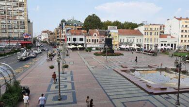 Photo of Niš dobio jedinstvenu bazu podaka imovine grada