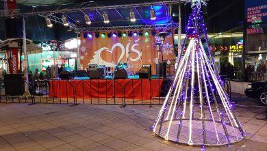 Photo of Građane Niša i turiste očekuje bogat celodnevni novogodišnji program