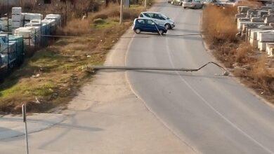 Photo of Pala bandera, srećom niko nije povređen (FOTO+VIDEO)