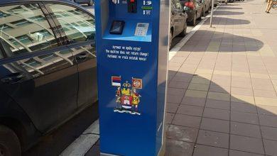 Photo of Mogućnost plaćanja parkinga i na parkomatima