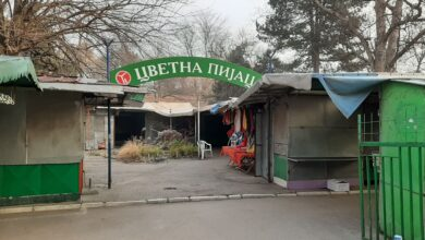 Photo of Pijaca će biti iseljena iz centra grada kada se zakupcima obezbedi druga (VIDEO)