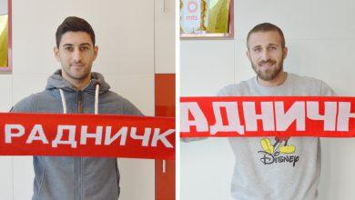 Photo of Letić i Milosavljević pojačali Radnički