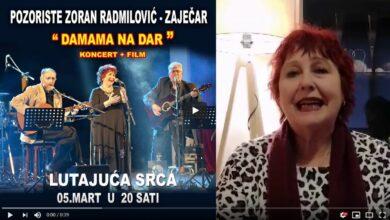 Photo of Spomenka Đokić vas poziva na koncert Lutajućih srca u Zaječaru