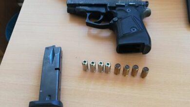 Photo of Sprečeno krijumčarenje pištolja i parfema na granici sa Bugarskom