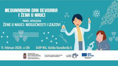 """Photo of Panel diskusija """"Žene u nauci – Mogućnosti i izazovi """""""