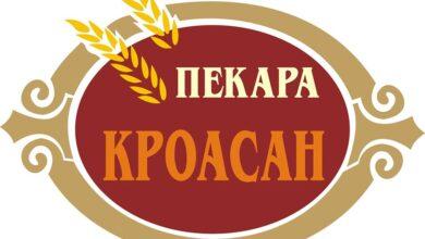 """Photo of U Pekari """"Kroasan"""" zaštita i higijena su na prvom mestu"""