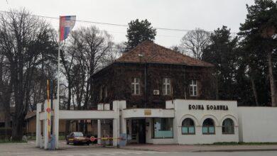 Photo of Vojna bolnica Niš na usluzi građanima