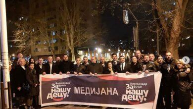 Photo of Vladmila Bojanić nosilac liste SNS u Medijani
