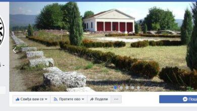 Photo of Aktivnosti Narodnog muzeja možete pratiti preko društvenih mreža