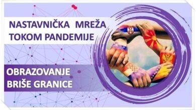 """Photo of Zajedništvo nastavnika regiona ili """"Nastavnička mreža tokom pandemije"""""""