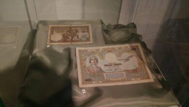 Photo of Novac Kraljevine Jugoslavije imao je veliku vrednost
