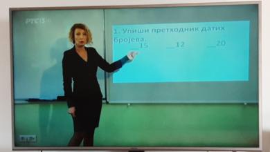 Photo of KRIZNI ŠTAB DANAS O OŠTRIJIM MERAMA: U slučaju potrebe sve spremno za onlajn nastavu