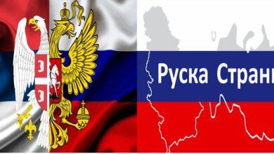 Photo of Ruska stranka traži od Vučića da proglasi vanredno stanje i odloži izbore