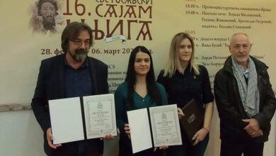 Photo of Dodeljena priznanja u okviru Svetosavskog sajma knjiga