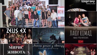 """Photo of 60 GODINA AКADEMSКOG POZORIŠTA: Na """"online"""" repertoaru i predstave koje su se igrale pretnhodnih godina"""
