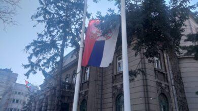 Photo of Zastave na pola koplja