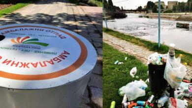 Photo of Posude za reciklažni otpad NIKO ne koristi. Ponovo ružna slika na Keju