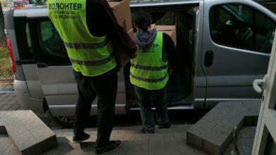 Photo of Podela paketa penzionerima u Ulici 9. brigade, novi brojevi telefona u GO Medijana