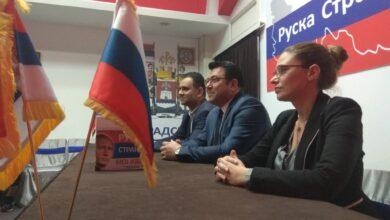 Photo of Potvrđena izborna lista Ruske stranke
