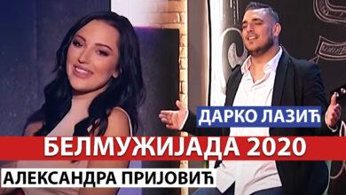 Photo of BELMUŽIJADA IPAK I OVE GODINE: Na svrljiškoj manifestaciji Aleksandra Prijović i Darko Lazić