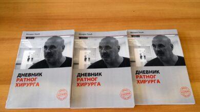 "Photo of Promocija knjige ""Dnevnik ratnog hirurga"" Miodraga Lazića"