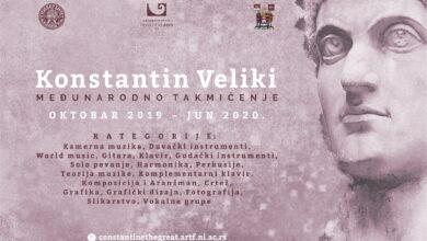 """Photo of Nikola Varžić iz Slovenije dobitnik grand prix nagrade na takmičenju """"Konstantin Veliki"""""""