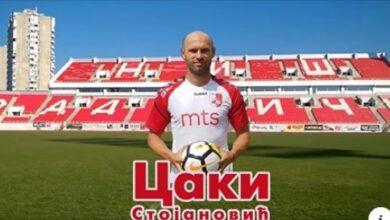 Photo of Saša Caki Stojanović završava fudbalsku karijeru na utakmici protiv TSC-a