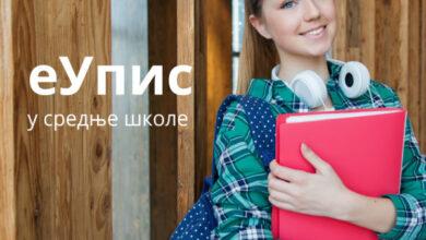 Photo of Elektronski upis u srednje škole – nova usluga na portalu eUprava
