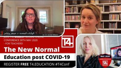 Photo of T4 konferencija: Budućnost sveta je u rukama nastavnika