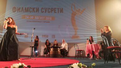 Photo of Filmski susreti u Nišu pod znakom pitanja!
