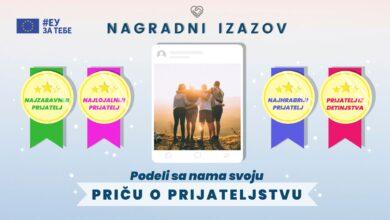 Photo of Napišite priču o prijateljstvu i učestvujte na konkursu EU info kutka