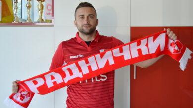 Photo of Aksentijević se vratio u Radnički