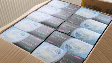 Photo of Kineski grad Hangdžo donirao 30,000 maski