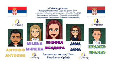Photo of Ekonomisti – eTwinning ambasadori