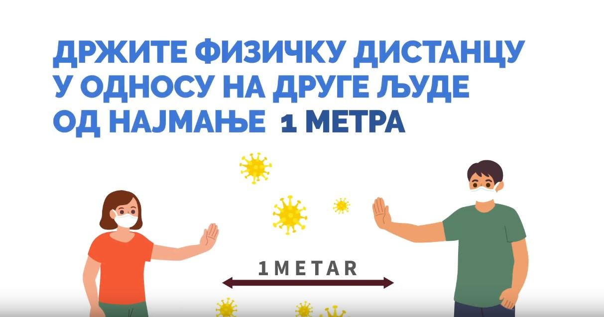 Kako se zaštititi od koronavirusa (VIDEO)